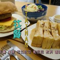 台南市美食 餐廳 異國料理 異國料理其他 找餐Tainan 照片