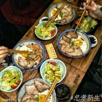 台北市美食 餐廳 飲料、甜品 特有種商行Realguts Cafe 照片