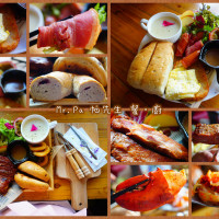 高雄市美食 餐廳 異國料理 多國料理 Mr.Pa 帕先生 餐‧廚 照片