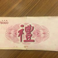 台北市美食 餐廳 異國料理 南洋料理 新佳海南雞飯 照片