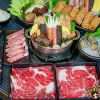 高雄市美食 餐廳 火鍋 涮涮鍋 五鮮級平價鍋物 照片