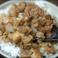 新北市美食 餐廳 中式料理 小吃 嘉義雞肉飯青木瓜米粉湯 照片