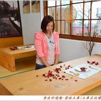 雲林縣休閒旅遊 景點 景點其他 土庫庄役場 照片