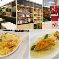 新北市美食 餐廳 異國料理 NU PASTA 土城學士店 照片