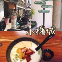 花蓮縣美食 餐廳 異國料理 南洋料理 小檳城特色南洋麵食 照片