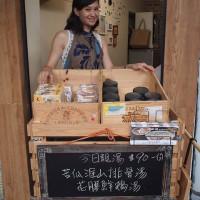 台北市美食 餐廳 中式料理 中式料理其他 住家湯港式原味煲湯 照片