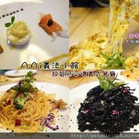 彰化縣美食 餐廳 異國料理 義式料理 A.A.i義法小館 照片