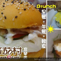宜蘭縣美食 餐廳 中式料理 中式早餐、宵夜 番茄村宜蘭泰山店 照片
