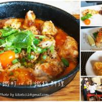 雲林縣美食 餐廳 異國料理 多國料理 石記-鐵町心作鐵板料理 照片