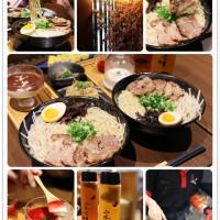 台南市美食 餐廳 異國料理 日式料理 山本堂日式拉麵-台南館 照片
