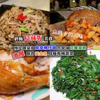 彰化縣美食 餐廳 中式料理 台菜 雅盈土雞城 照片