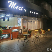 高雄市美食 餐廳 飲料、甜品 MEET複合式餐廳 照片