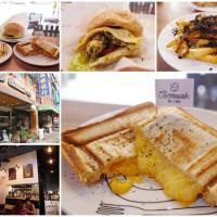 新北市美食 餐廳 中式料理 中式早餐、宵夜 O'somewish 哦'三明治 照片