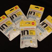 台北市美食 餐廳 零食特產 台灣森永製菓股份有限公司 照片