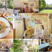 苗栗縣美食 餐廳 異國料理 義式料理 幸福農場 照片