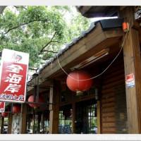 台中市美食 餐廳 中式料理 台菜 全海岸活蝦 照片