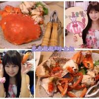 新北市美食 餐廳 中式料理 台菜 漁家鄉海鮮餐廳 照片