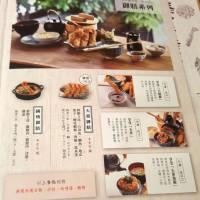 台南市 美食 餐廳 異國料理 日式料理 天吉屋 (台南店) 照片