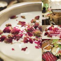 台南市 美食 餐廳 火鍋 火鍋其他 時光秘境 照片