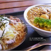 高雄市美食 餐廳 中式料理 小吃 阿彬炒麵屋 熱河店 照片