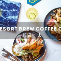 宜蘭縣美食 餐廳 咖啡、茶 咖啡館 Resort Brew Coffee Co. 照片