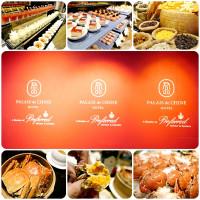 台北市美食 餐廳 異國料理 君品酒店 雲軒西餐廳 照片