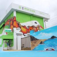 屏東縣休閒旅遊 景點 景點其他 枋山郵局 照片