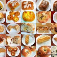 新北市美食 餐廳 烘焙 麵包坊 「緩步 Slow pace Bake」手工烘焙店 照片
