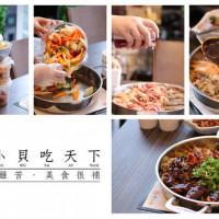台北市美食 餐廳 火鍋 黃記煌 三汁燜鍋 (台北一號店) 照片