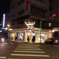 新北市美食 餐廳 咖啡、茶 咖啡館 金鑛咖啡 板橋國光店 照片