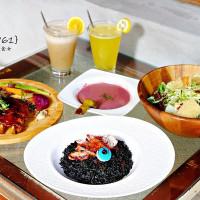 台北市美食 餐廳 異國料理 多國料理 1861 照片