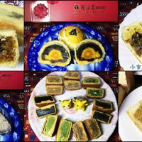 高雄市美食 餐廳 素食 龍谷園精緻烘培咖啡 照片