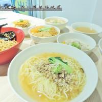台北市美食 餐廳 中式料理 川菜 黑哥勾魂麵 照片