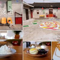 台中市美食 餐廳 咖啡、茶 小林陳舍 照片