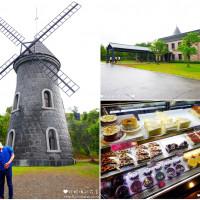 宜蘭縣美食 餐廳 咖啡、茶 咖啡館 金車伯朗城堡咖啡一、二館 照片
