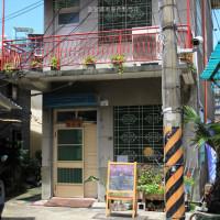 高雄市美食 餐廳 飲料、甜品 飲料、甜品其他 起家厝老屋西點商行 Ki-Que-Tsu Old House Sweets 照片