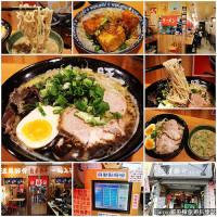 桃園市美食 餐廳 異國料理 日式料理 麵屋豚介 照片