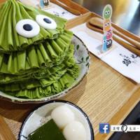 台中市美食 餐廳 飲料、甜品 剉冰、豆花 路地冰の怪物 照片