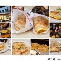 台南市美食 攤販 台式小吃 好吃樂蔥抓餅 照片