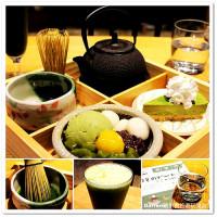 桃園市美食 餐廳 飲料、甜品 剉冰、豆花 麻茶元matchamoto 照片