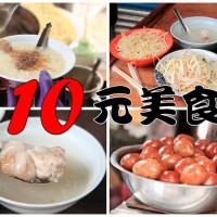 雲林縣美食 餐廳 中式料理 中式早餐、宵夜 共匪的店 照片