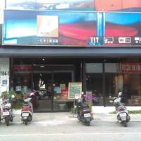 台中市美食 餐廳 咖啡、茶 咖啡、茶其他 一粒麥子創游館-桌游/咖啡輕食/會議/飛鏢 照片