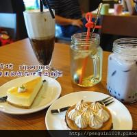 彰化縣美食 餐廳 咖啡、茶 咖啡館 果時手作坊 照片