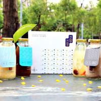 台中市美食 餐廳 飲料、甜品 甜品甜湯 谷溜谷溜幸福飲品(食科院國際有限公司) 照片