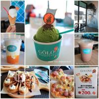 高雄市美食 餐廳 飲料、甜品 飲料、甜品其他 GOLOVE義式冰淇淋-高雄草衙道店 照片
