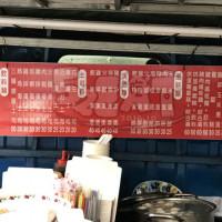 台中市美食 攤販 攤販其他 無名豬肉鐵板麵 照片