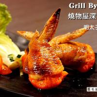 台北市美食 餐廳 異國料理 日式料理 Grill By Eros 燒物屋深夜食堂 照片