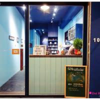 台北市美食 餐廳 咖啡、茶 咖啡館 52Hz Coffee Bar 照片