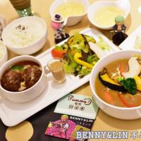 台中市美食 餐廳 異國料理 多國料理 Pomme 帕牧 照片