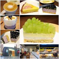 桃園市美食 餐廳 飲料、甜品 飲料、甜品其他 日福 OH HAPPY DAY 照片